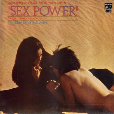 1970年 Sex Power